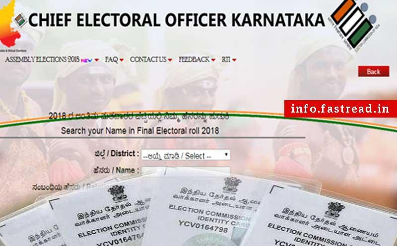 Voter id list karnataka 2019